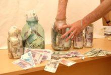 Деньги в банках