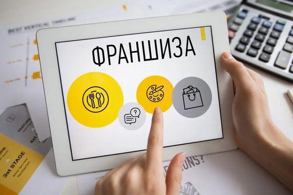 Бизнес идеи 2020, которых нет в России, с минимальными вложениями
