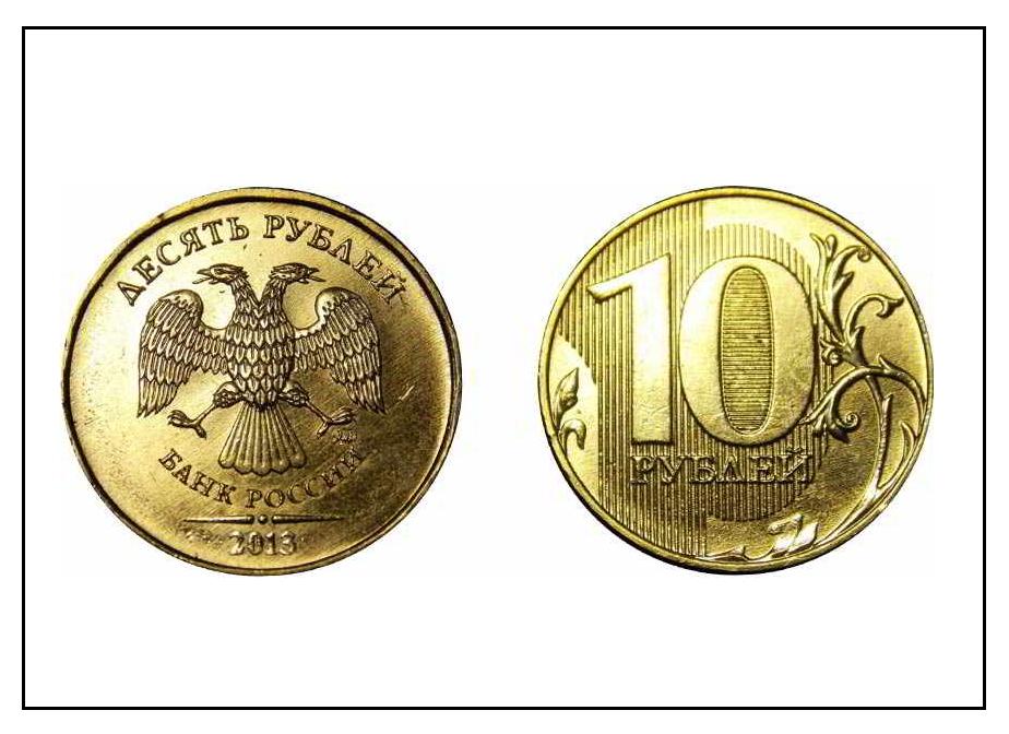 Какие старые монеты можно дорого продать с 2021?