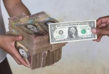 Доллар и другая валюта