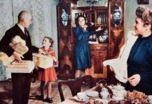 Богатая советская семья