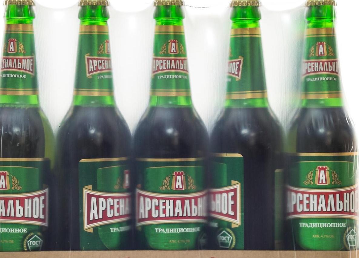 Пиво Арсенальное в бутылках
