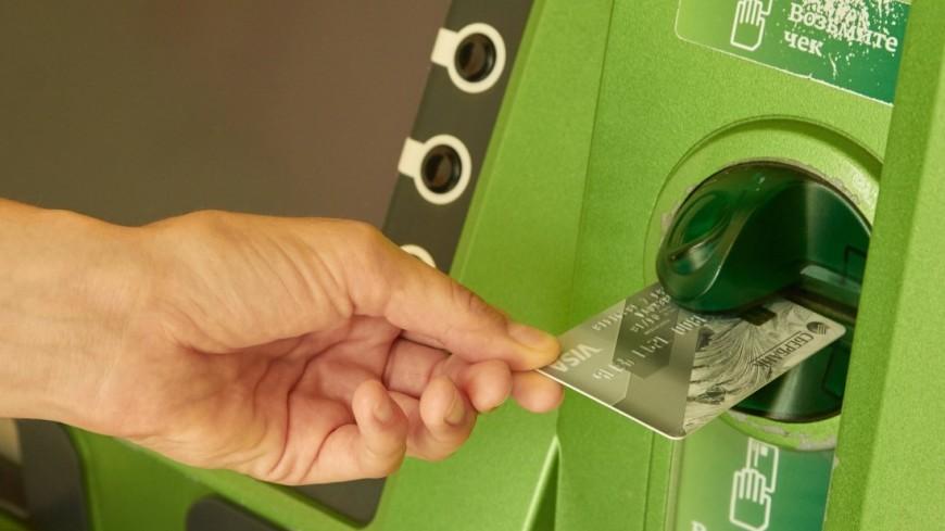 Карту Сбербанка вставляют в банкомат