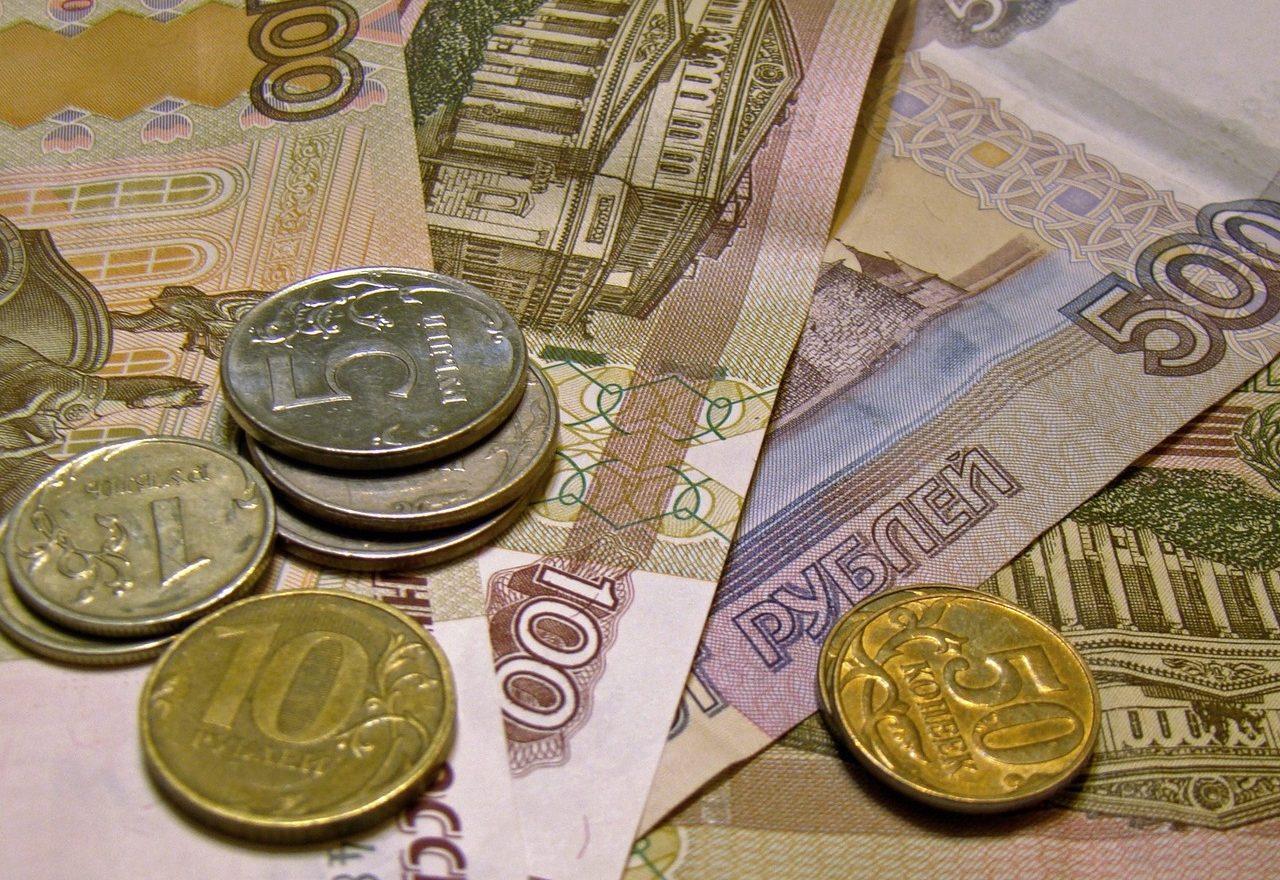 Купюры и монеты