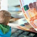 Будут ли выплаты детям от 16 до 18 лет в связи с коронавирусом