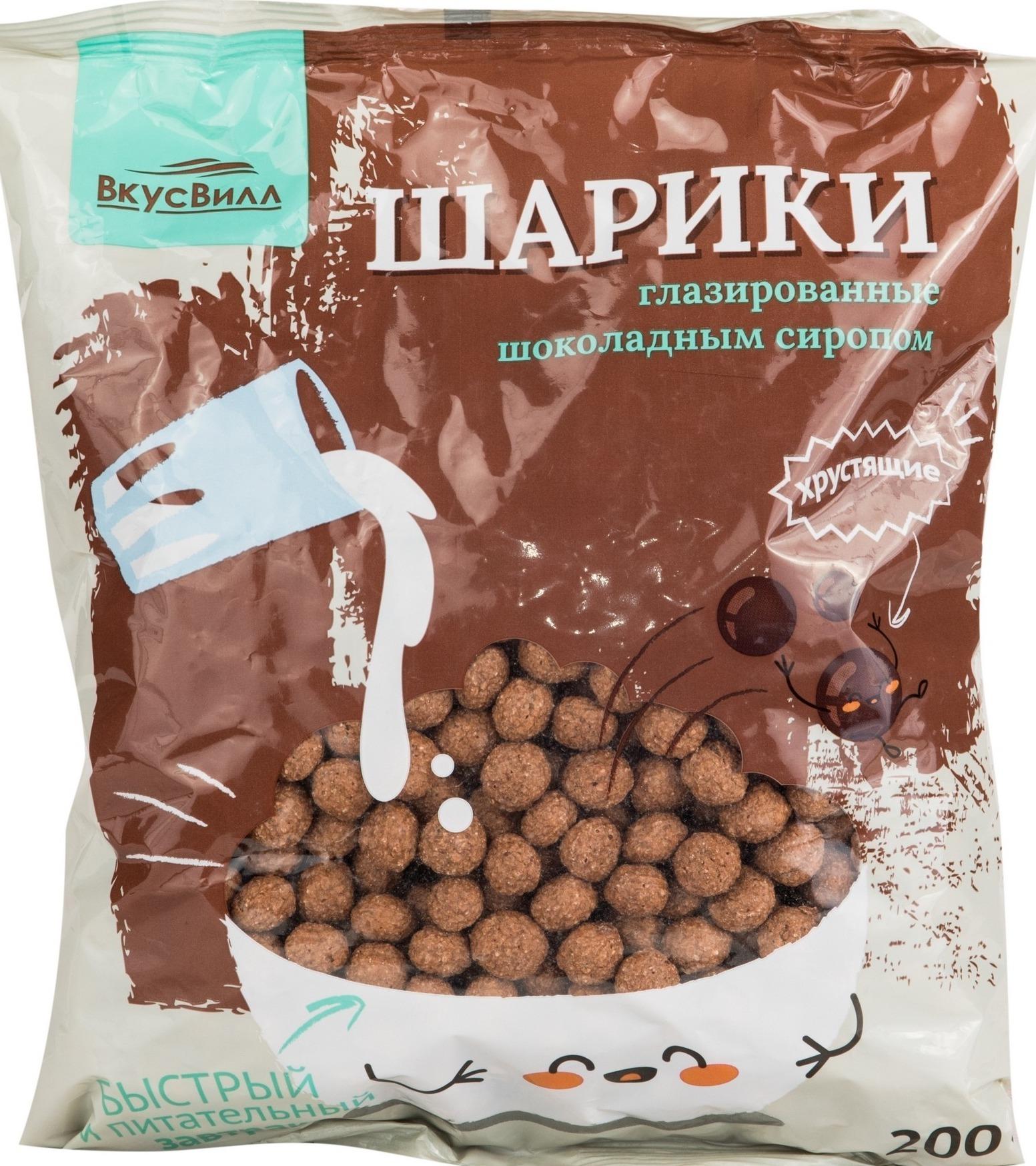Шоколадные шарики ВкусВилл