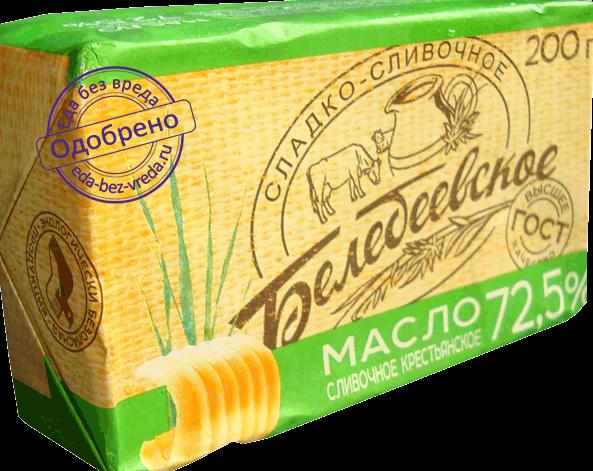 Масло сливочное Белебеевское
