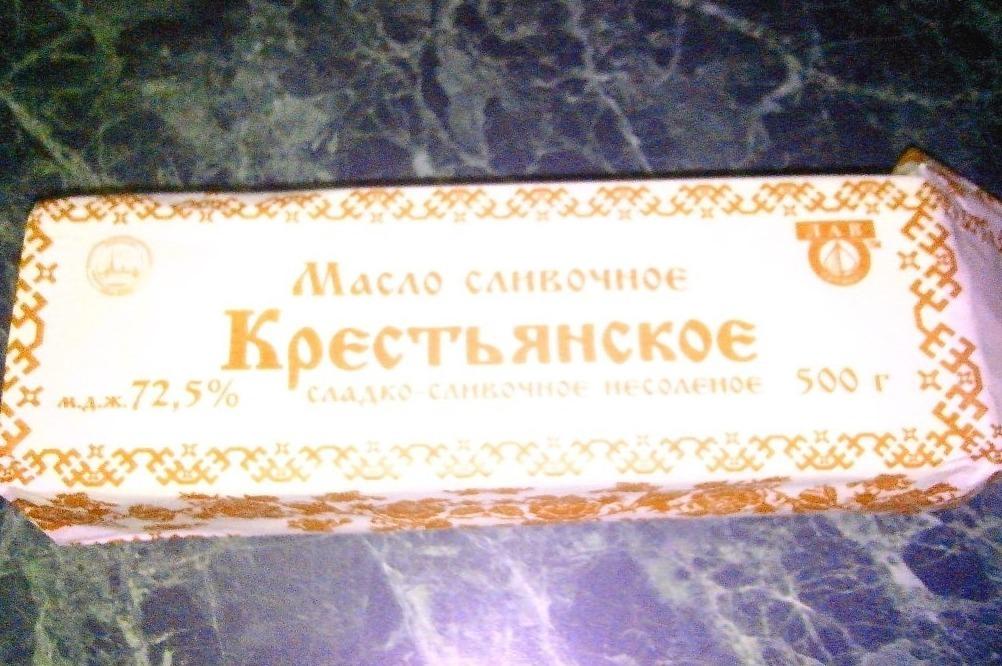 Масло сливочное Крестьяноское