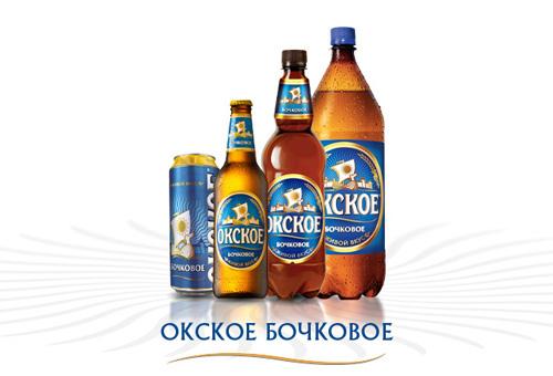 Пиво Окское в разной таре