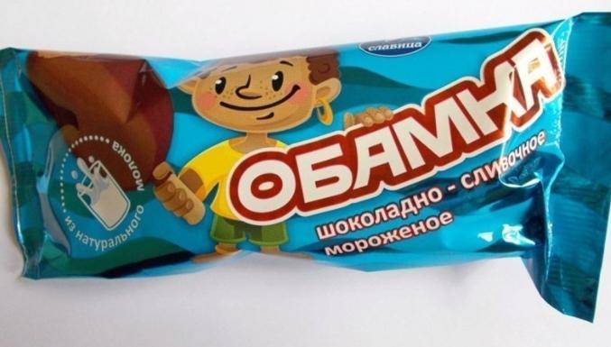 """Мороженое """"Обамка"""""""
