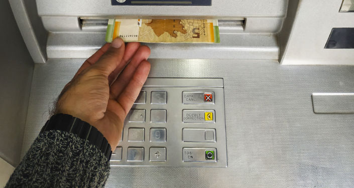 Выдача денег в банкомате