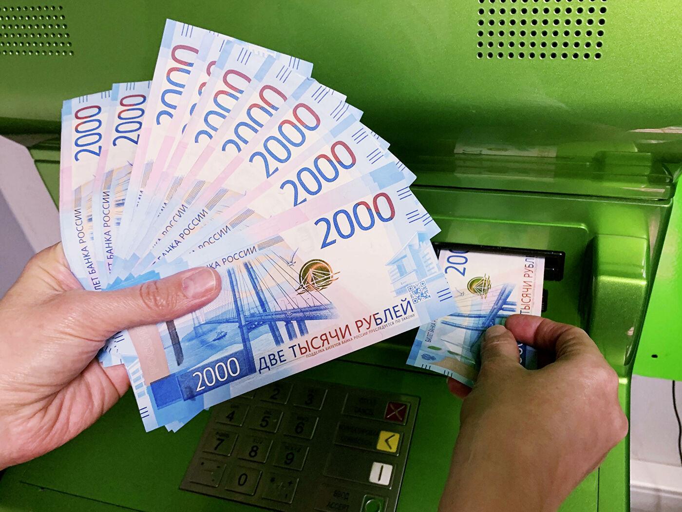 Получение денег в банкомате