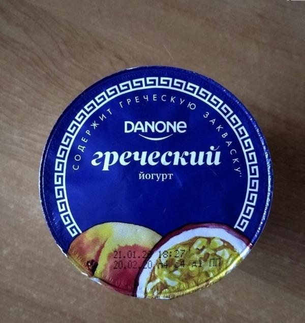 5 натуральных греческих йогуртов без пальмового масла