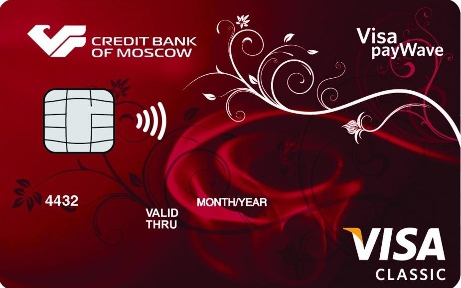 Кредитная карта Credit Bank of Moscow