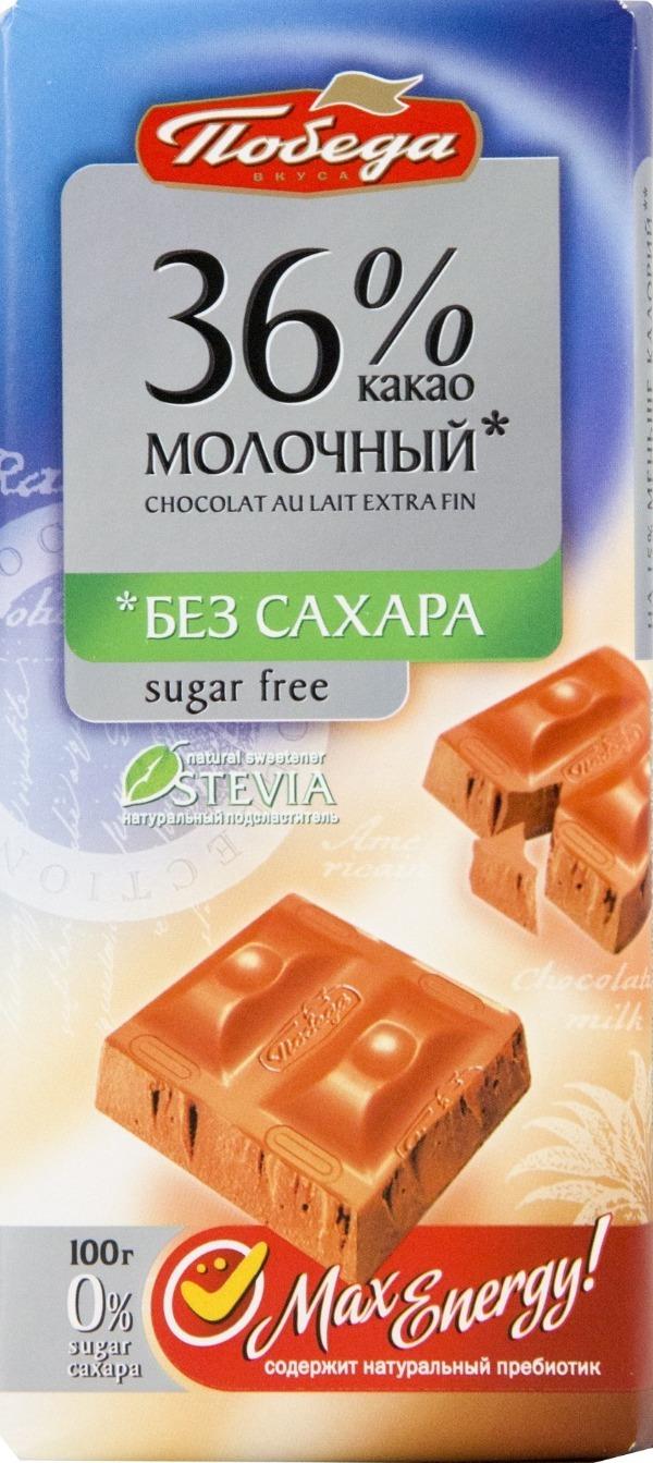 Шоколад Победа