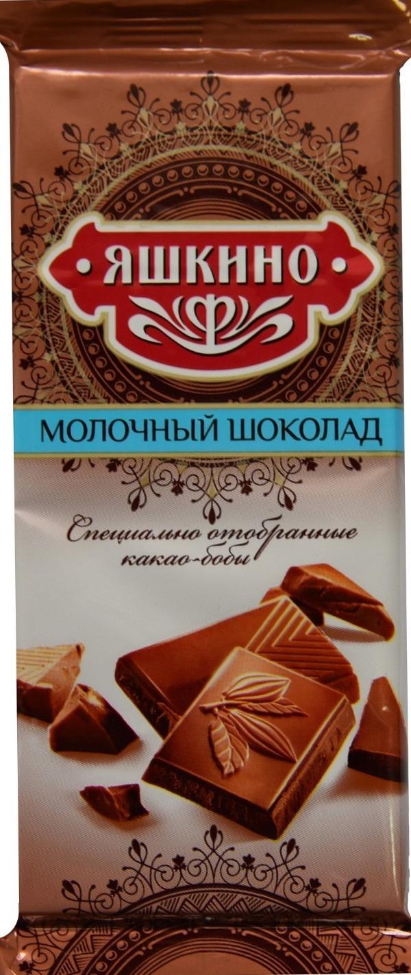 Шоколад Яшкино