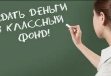Учительница пишет на доске