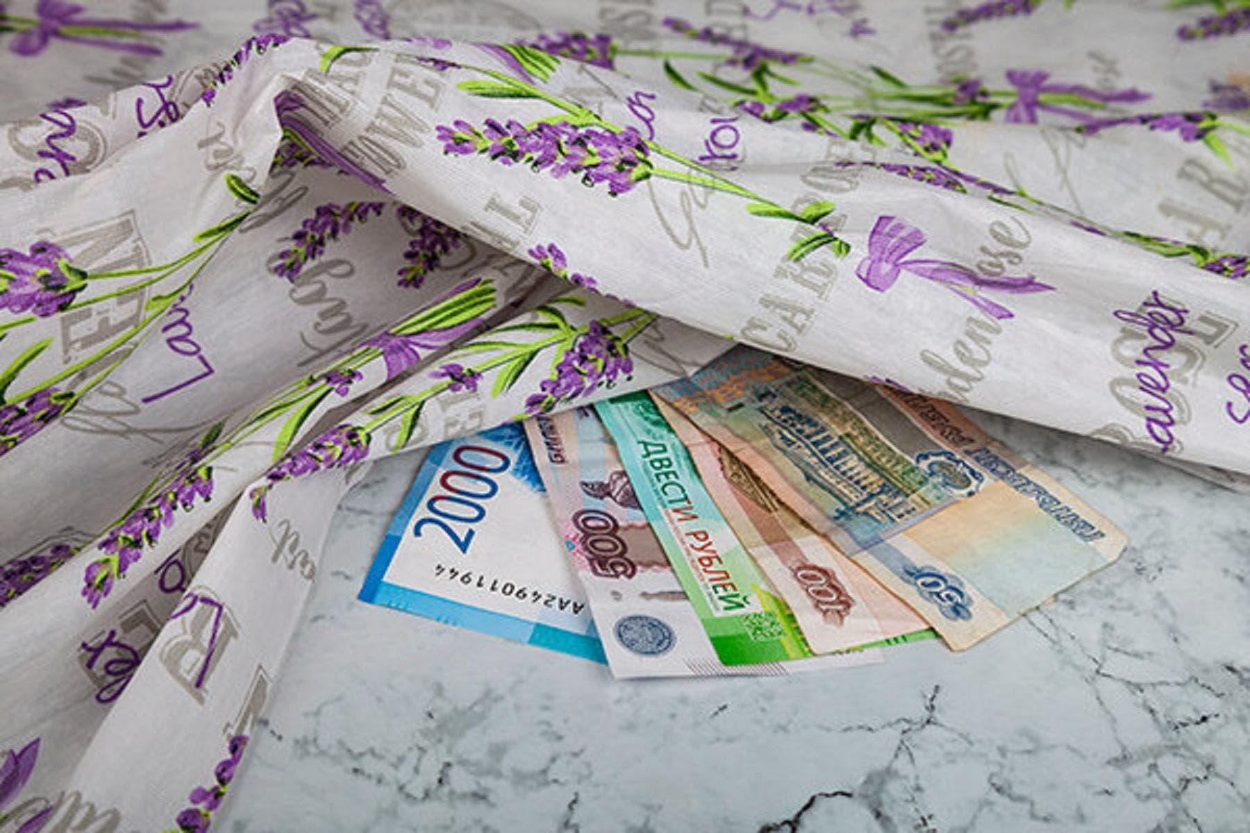 Скатерть и евро