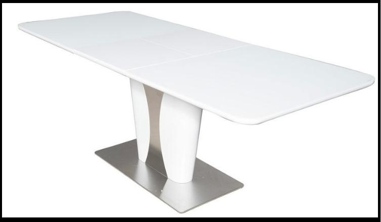 Большой современный стол