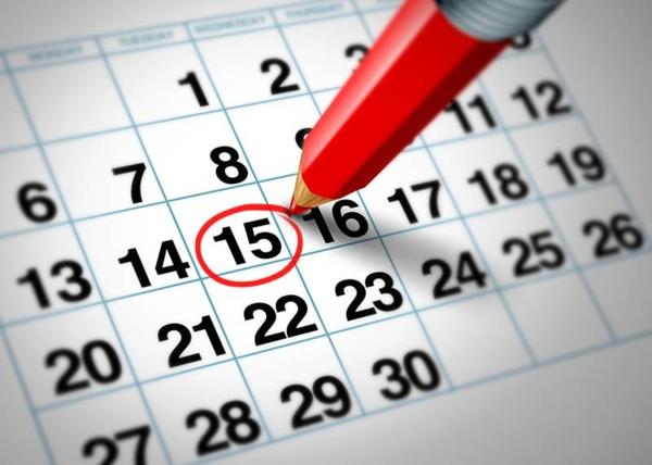 15-е число в календаре