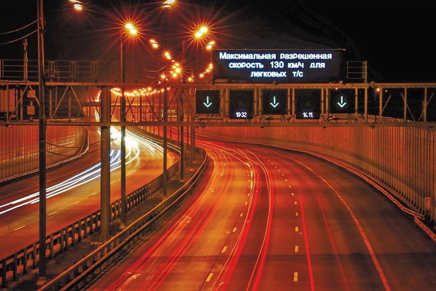 Ночная автомагистраль