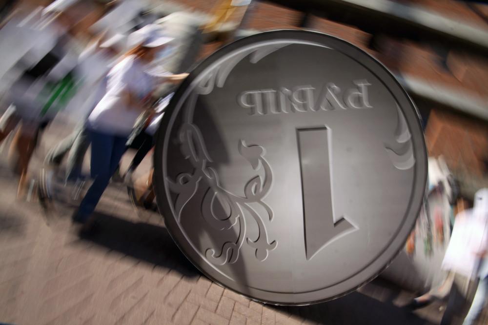 Гигантская рублевая монета