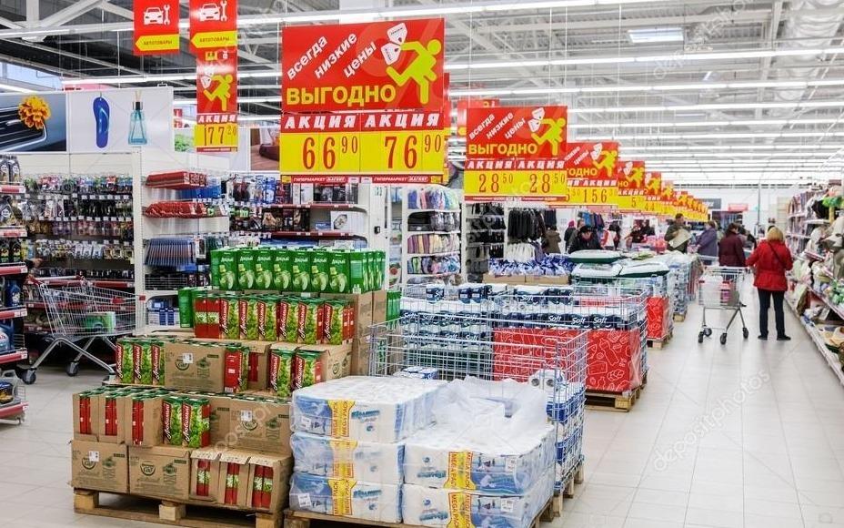 Акции в гипермаркете