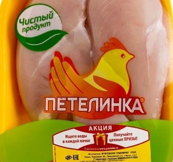 """Куриное филе """"Петелинка"""""""