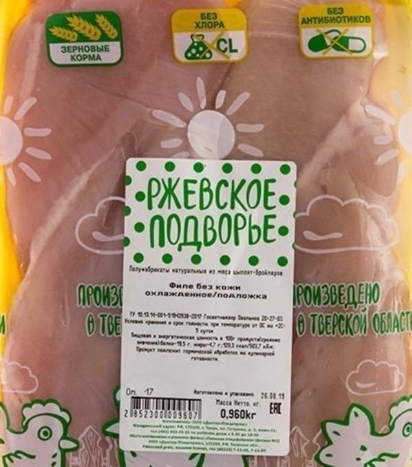 """Куриное филе """"Ржевское подворье"""""""