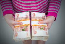 Деньги в детских руках