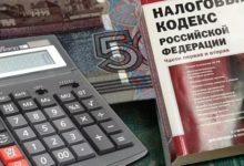 Калькулятор, деньги и налоговый кодекс