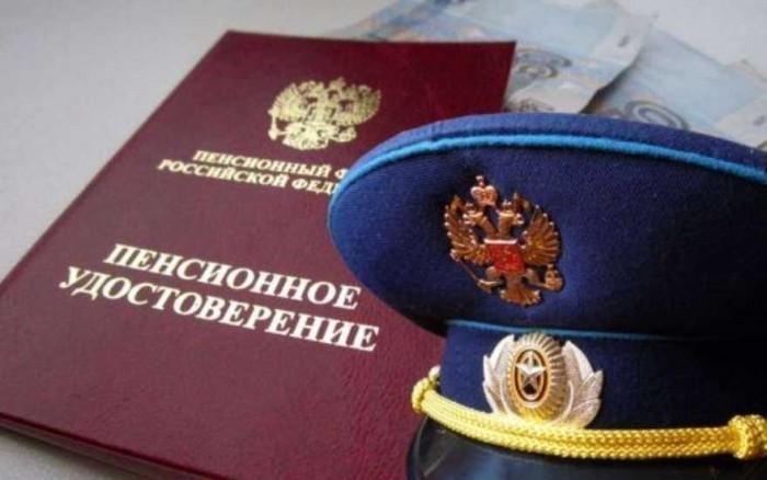 Пенсионное удостоверение и военная фуражка