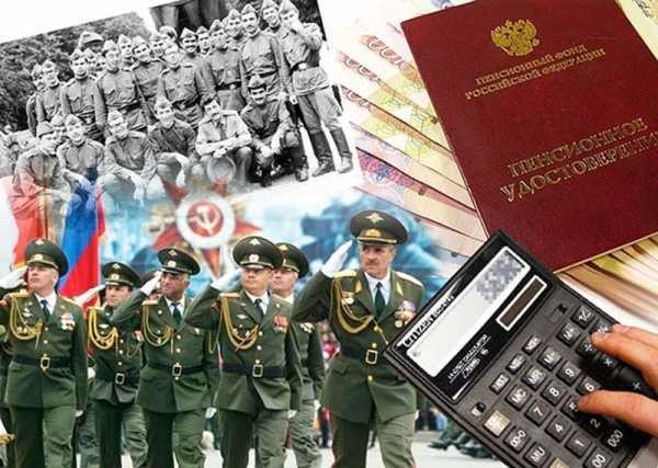 Военные на марше, калькулятор, пенсионное удостоверение и старое фото