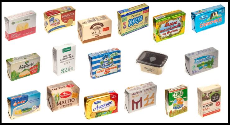 Сливочное масло разных производителей