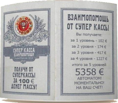 5 видов нищих в СССР