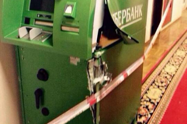 Поломанный банкомат