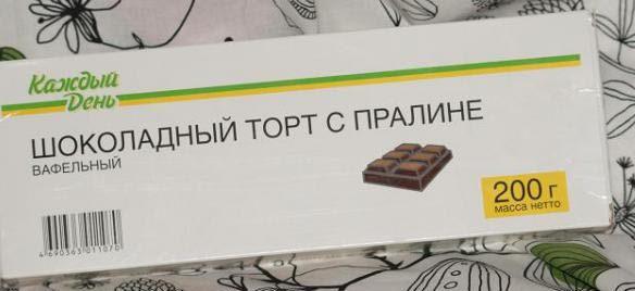 Торт каждый день