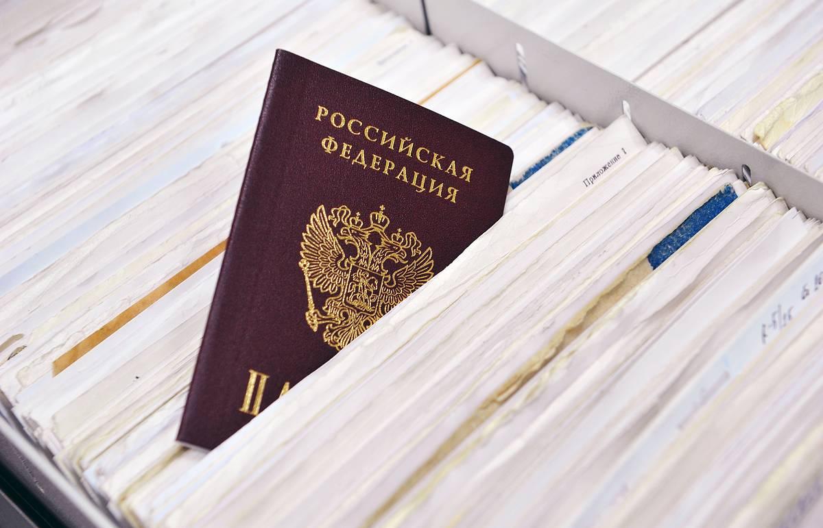 Паспорт в картотеке