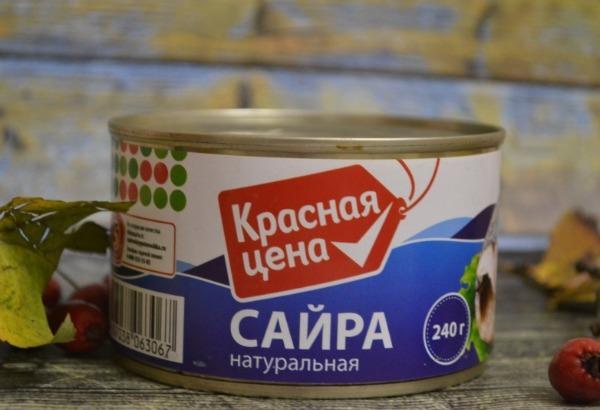 Консервированная сайра