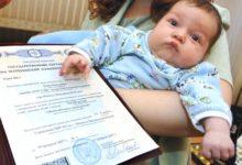Материнский капитал за 3 ребенка в 2021 году в России