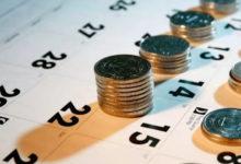 Монеты на календаре