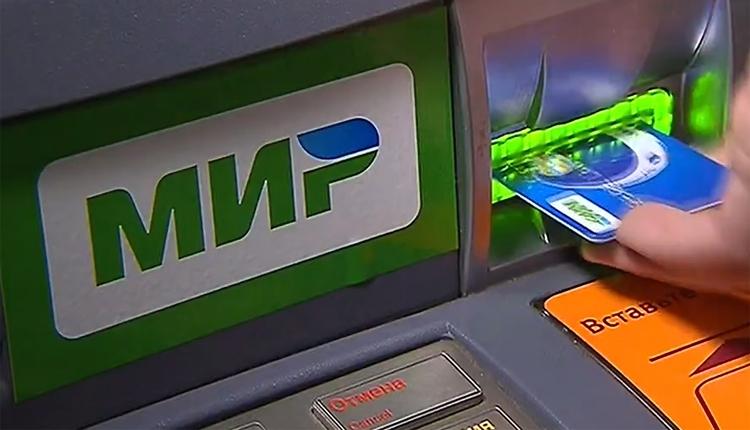 """Обслуживание карты системы """"МИР"""""""
