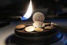 Пламя и монеты