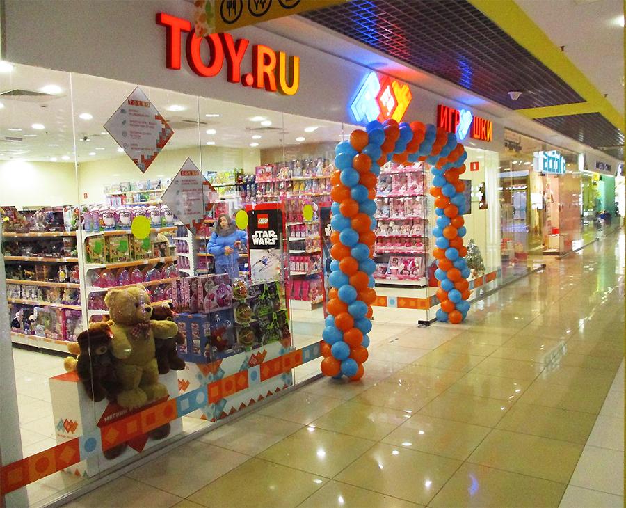 Магазин Toy.ru