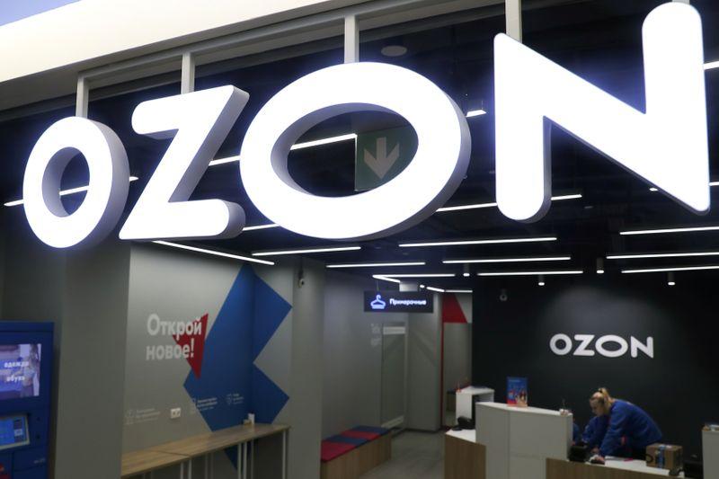 Торговая площадка Озон