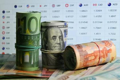 Доллары, рубли и евро