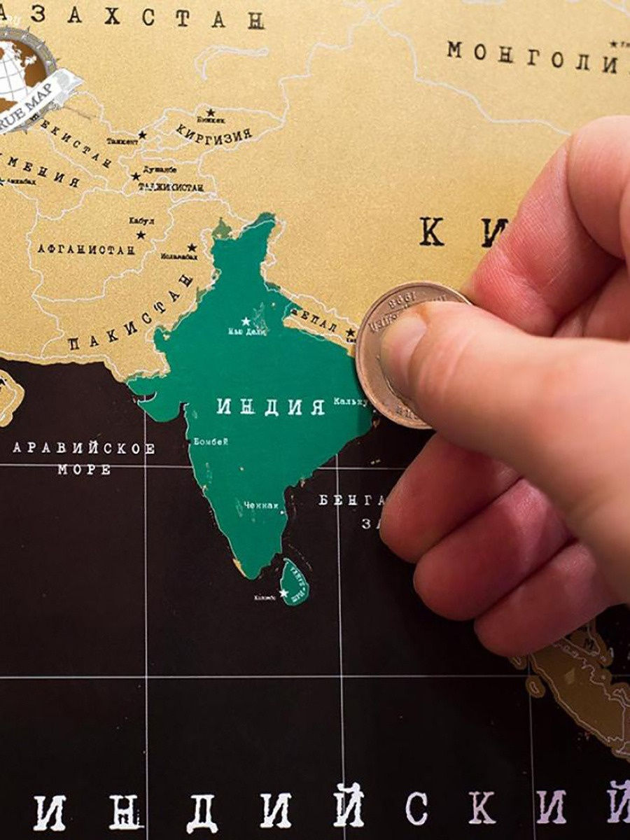 Карта со скретч-слоем