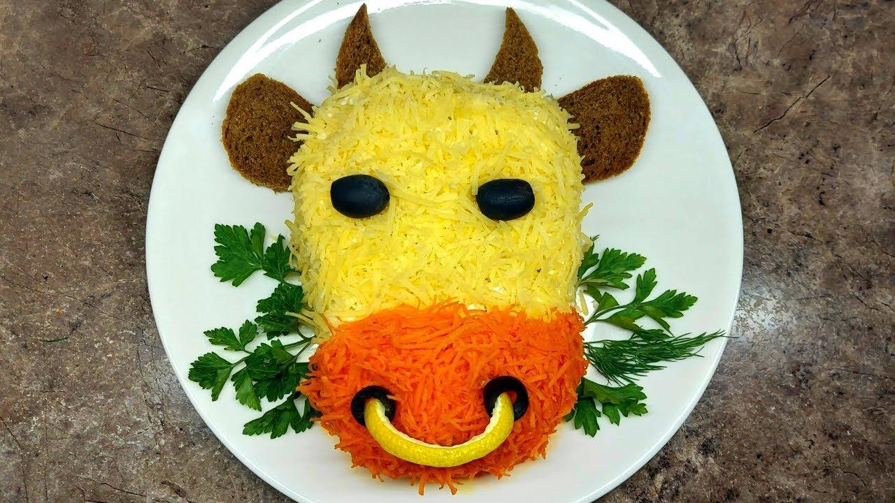 Салат в форме быка