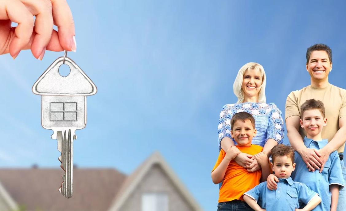 Доступно ли ипотечное кредитование для многодетных семей в 2021 году