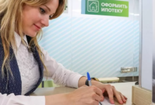 Условия ипотечного кредитования в Сбербанке в 2021 году